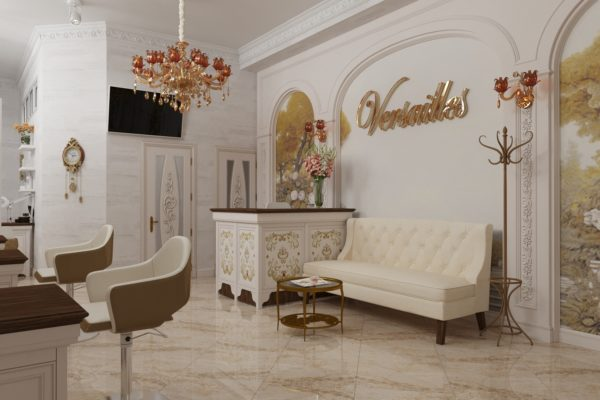 "Salon ""Versailles"""